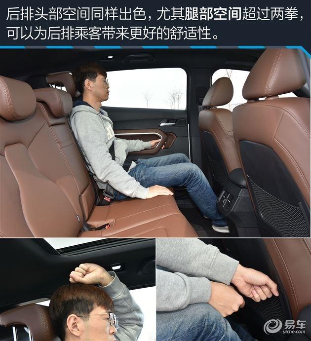 高配置大空�g用途�V 10-15�f自主SUV推�]