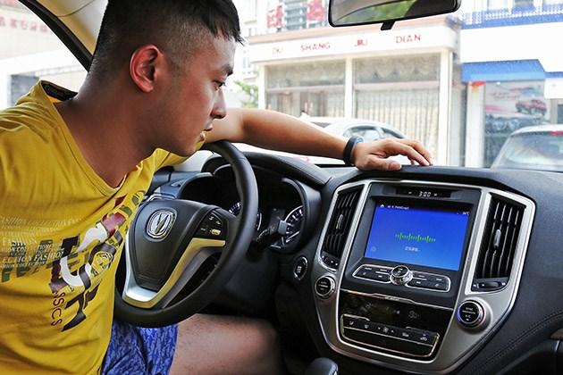 动口不动手!跟车载语音交互系统聊天是怎样一种体验?