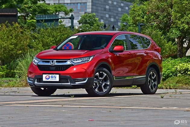东风本田全新CR-V上海区域上市 售16.98-25.98万元