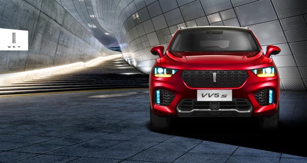 拼手速 驭订VV5s—紧凑型豪华SUV  VV5s预售开启!
