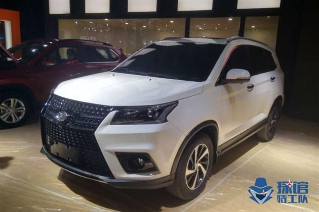 北汽幻速S7亮相成都车展 7座中型SUV/1.5T+8AT