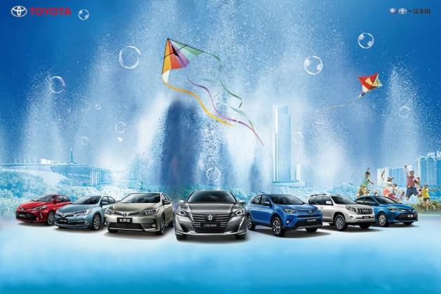 一汽丰田再创销售佳绩,畅销秘密何在?