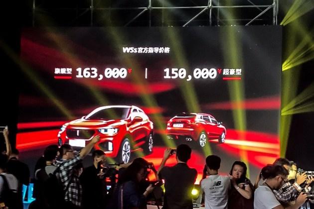 长城WEY VV5s正式上市 售价15-16.3万元