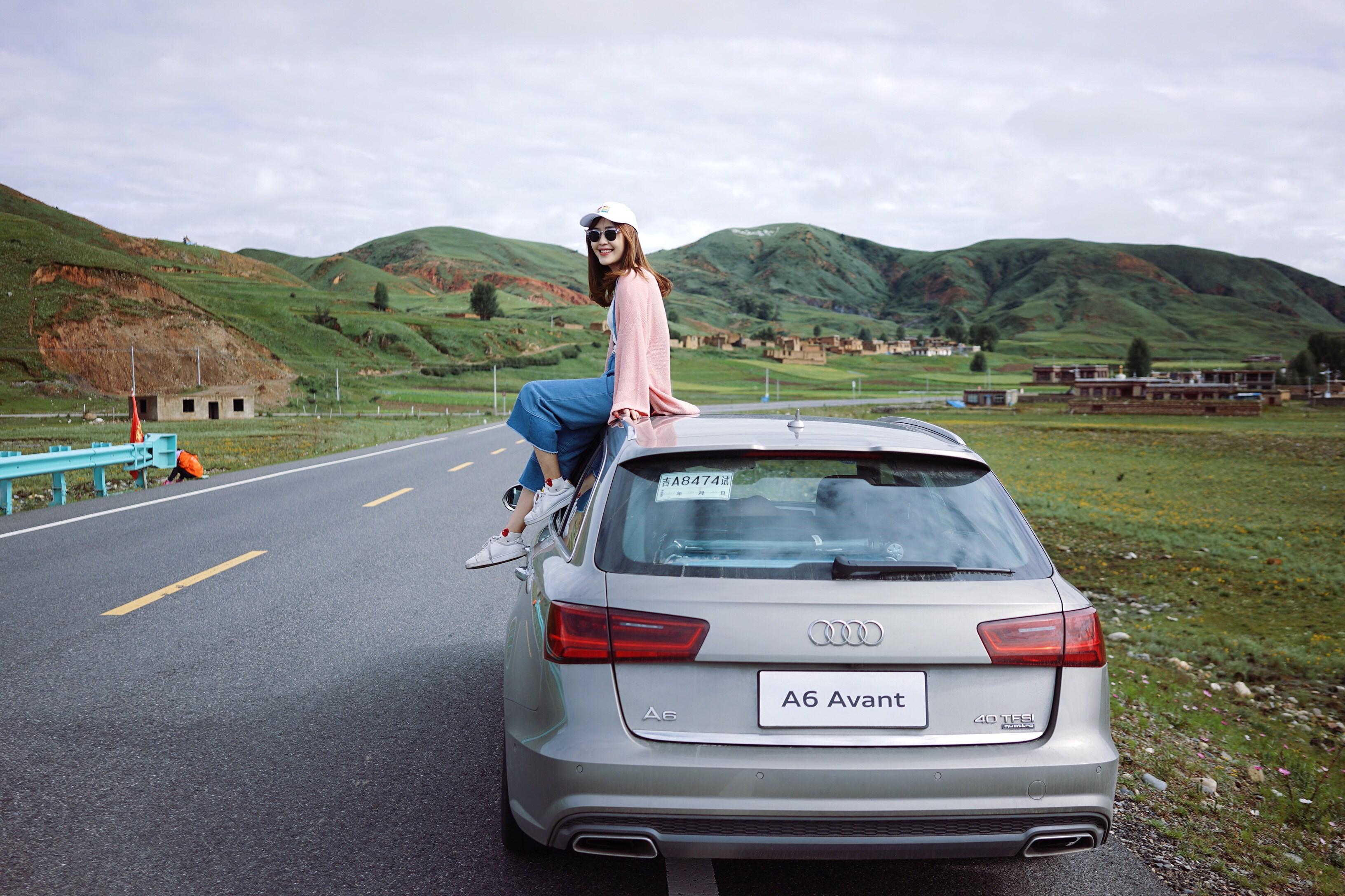 路随心定 驾奥迪A6 Avant寻找那一片净土