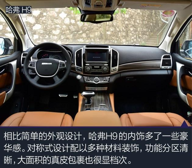 外形好看 内在实用 20万元级自主中大型SUV初选