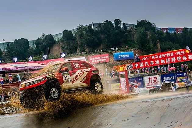众泰T600车队实力回归 COC场地越野锦标赛记录