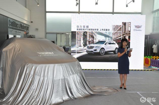 凯迪拉克XT5 云南凯迪全新上市