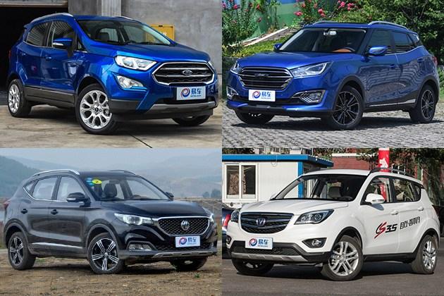十一没去耍的都是准备买车的 在成都这些小型SUV卖得好