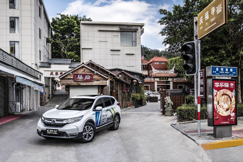 影像故事:全新一代CR-V 锐·混动巡游厦门