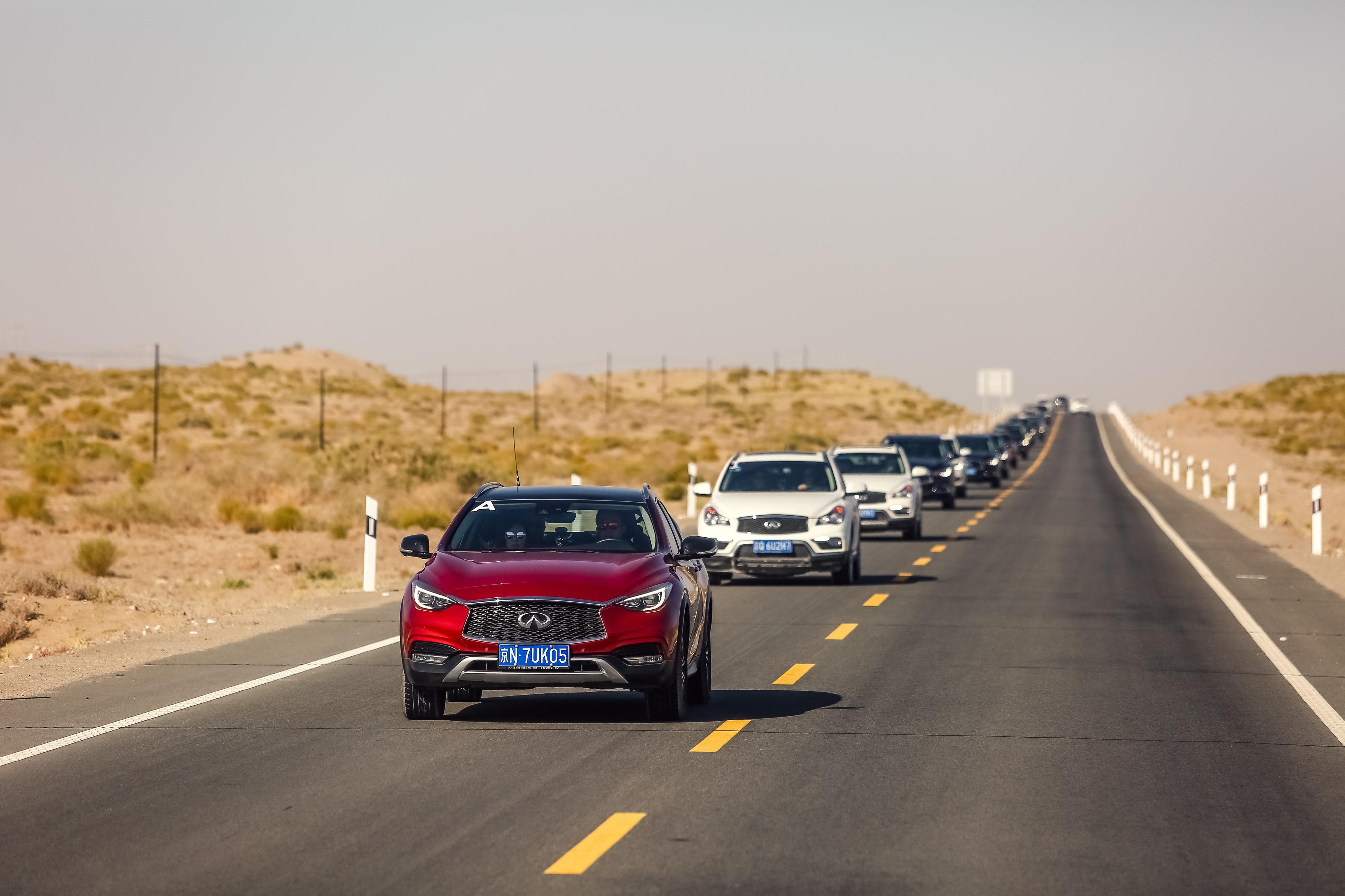 因眼界,而境界 英菲尼迪全系SUV新疆挑战之旅