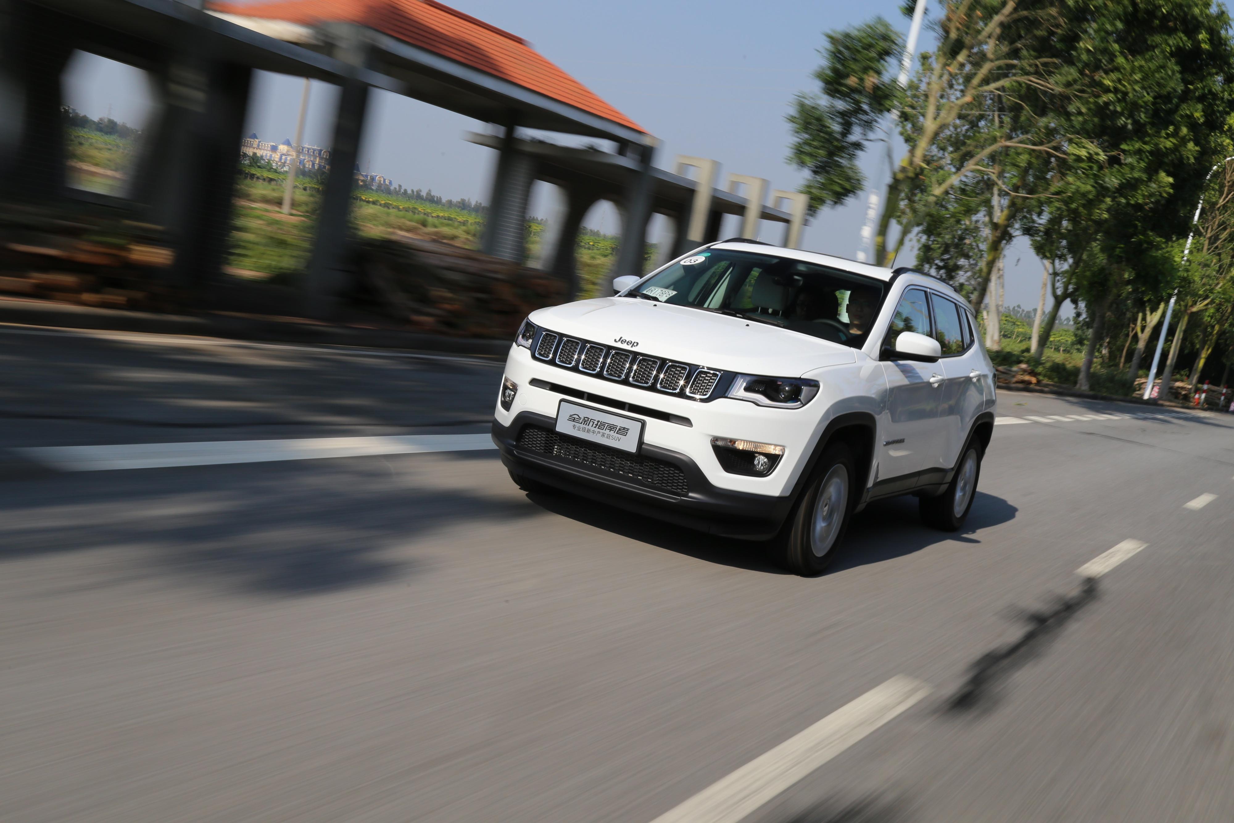 20万就能买9AT+四驱的紧凑级SUV 试驾指南者家享四驱版