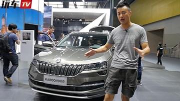广州车展 斯柯达柯珞克发布