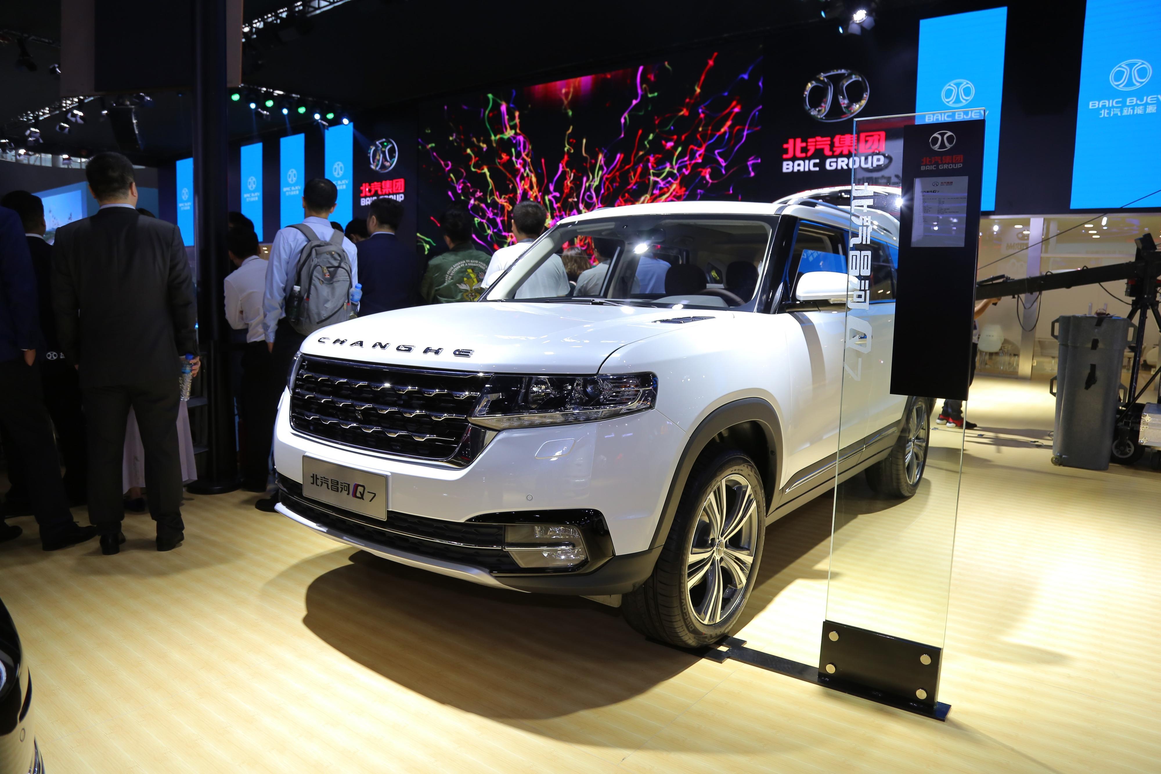 2017广州车展:北汽昌河全新A+级SUV Q7首发