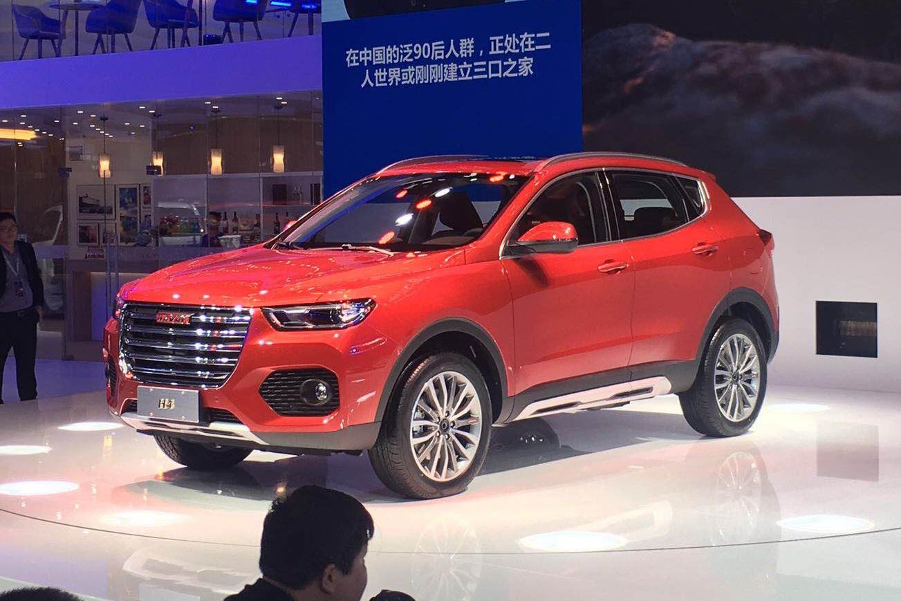 2017广州车展:哈弗H4正式亮相/2018年一季度上市