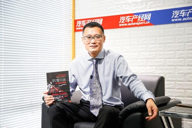 杨晓忠:华晨中华V6重塑自主品牌SUV格局