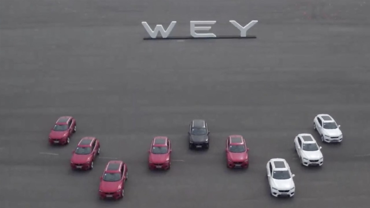 广州车展 国产豪华SUV盘点!