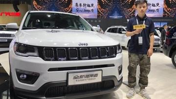 广州车展 速评JEEP指南者