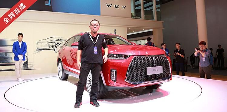 广州车展 余味跨界评车WEY P8