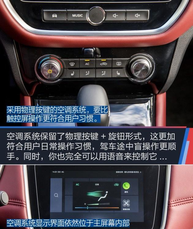 当然了,荣威rx5,i6斑马在不久之后也将逐步v斑马为a当然车型版本智行瑞风m3中门改装图片