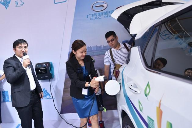 新能源新姿势 电动汽车4种主流充电方式简介
