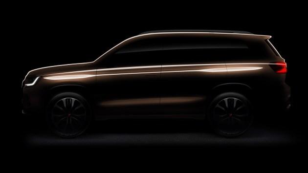 荣威RX8预告图发布 全新腰线设计/定位中大型SUV