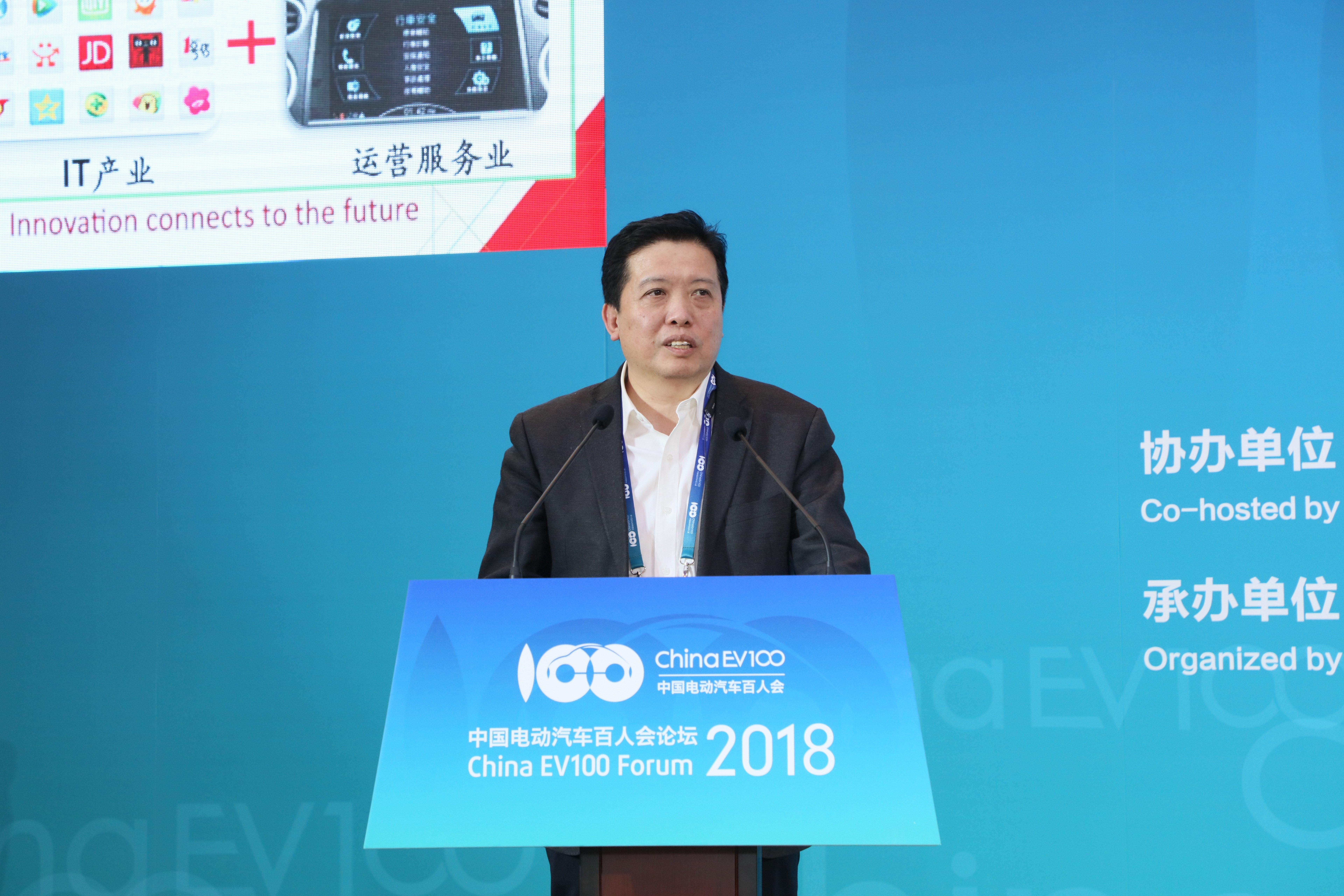 大唐电信王映民:跨业融合是汽车智能网联化的基本特点