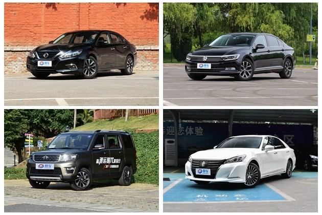 无关生意大小 大家都系老板 这4款车可能也适合做生意的你