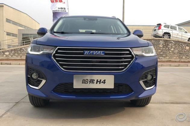 全新哈弗H4实车曝光 预计2018年3月底上市/预售11-13万元