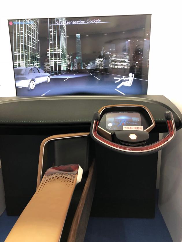 【图文】丰田合成亮相2018北京车展 新一代见识模型车首次出展