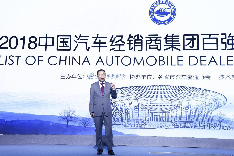 沈进军:渠道转型是世界课题 中国应成为引领者 | 汽车产经