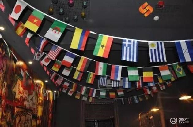 火辣六月,世界杯盛典 现场布置32国国旗,用足球,音乐,美酒,美食为你
