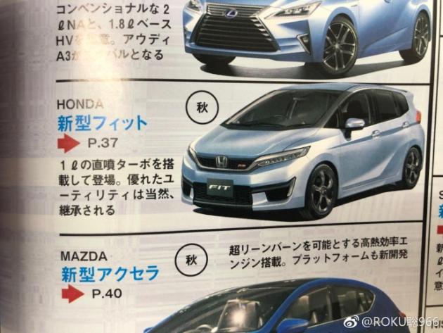 本田全新飞度假想图曝光 家族外形设计/或搭1.0T发动机