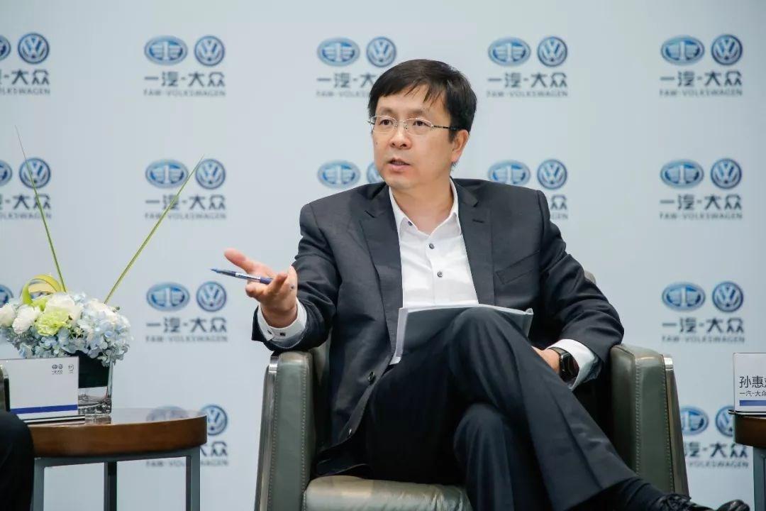对话孙惠斌:现在才做电商平台 一汽-大众念的哪本经|汽车产经