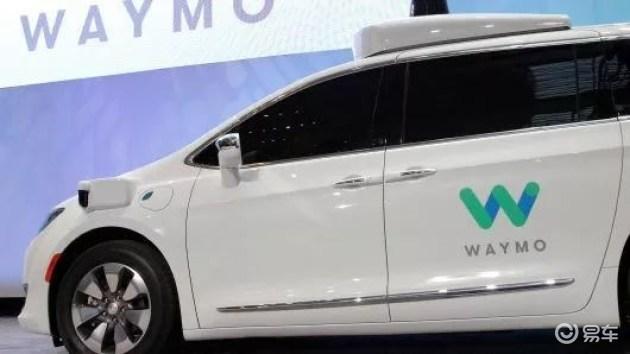 Waymo牵手沃尔玛 为年底无人驾驶打车项目彩排|汽车产经