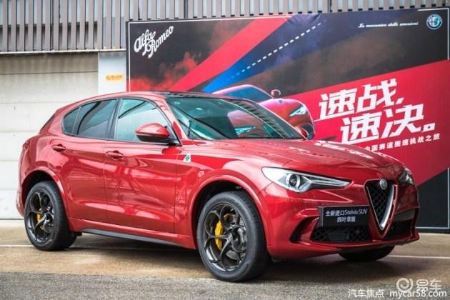 旗下的两款车型与其高性能版本一同来到中国,giulia四叶草版本相信图片