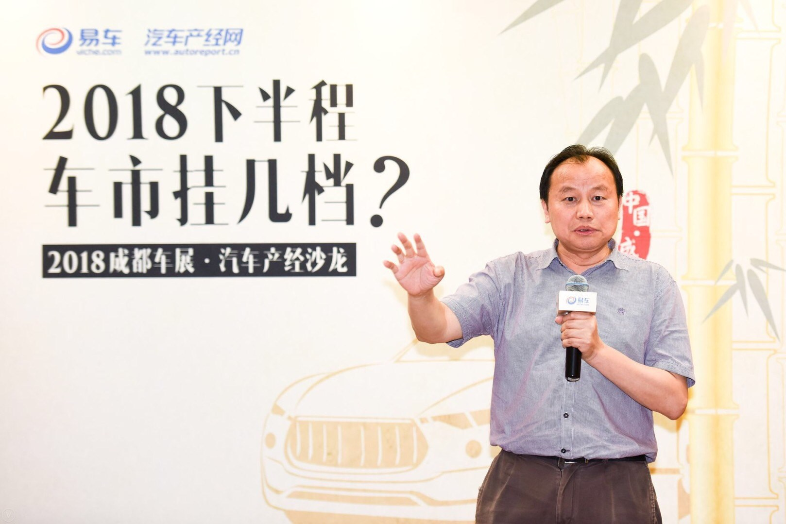 胡必亮:中国车企  接下来的5年很关键 | 汽车产经