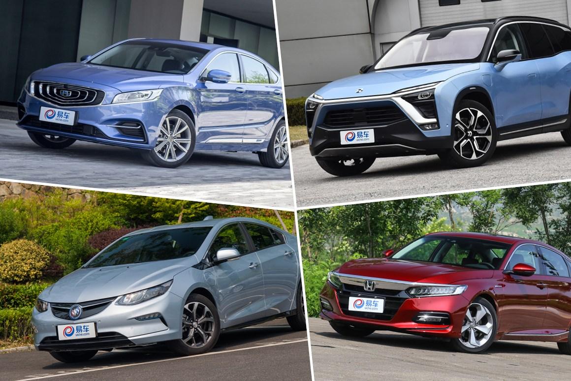 新能源车型怎么选?知道这三点让你不再纠结