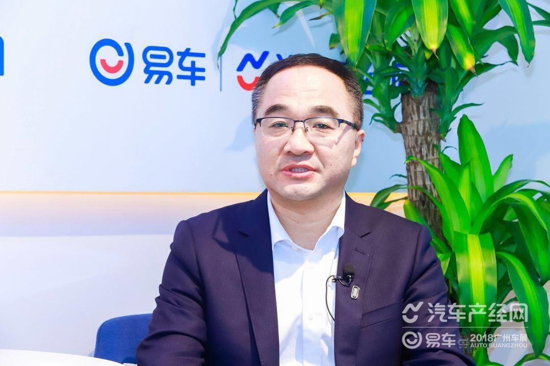 杨大勇:做成行业第一 是一汽的品牌使命