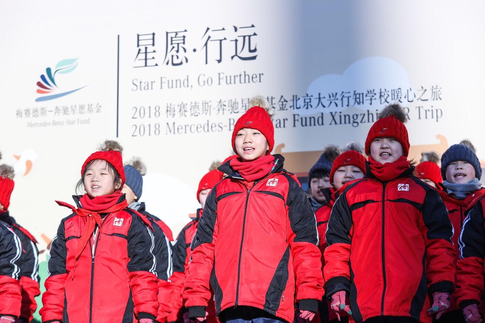 2018梅赛德斯-奔驰北京大兴行知学校探访之旅 |汽车产经