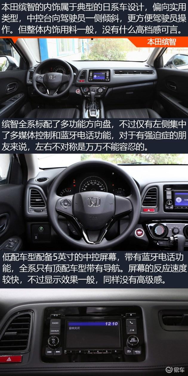 必威官网手机版 17