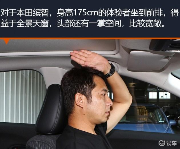 必威官网手机版 28