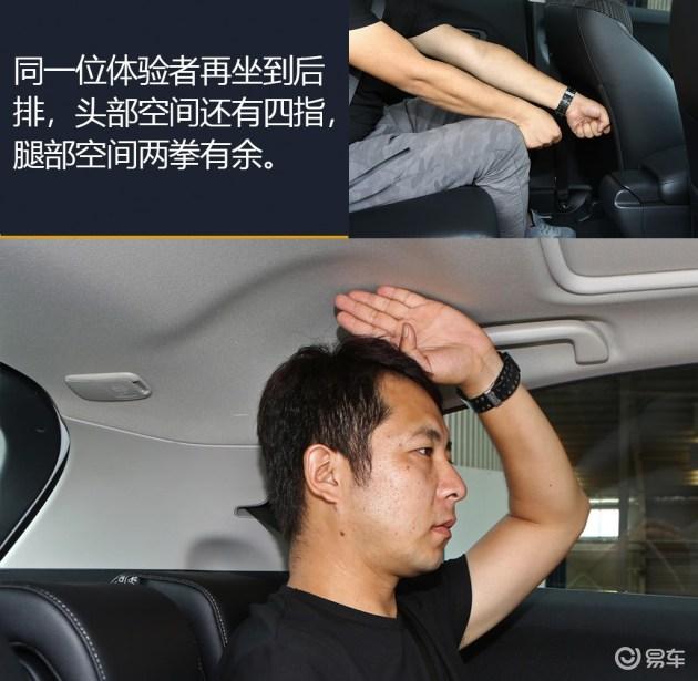 必威官网手机版 29