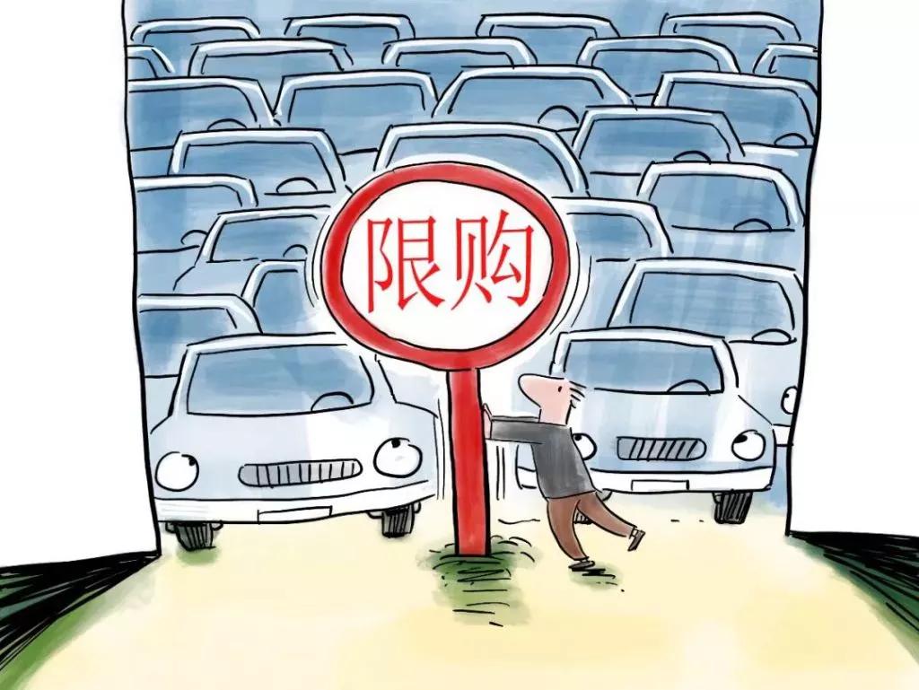 广州深圳放宽摇号指标刺激车市 北上会接力吗?丨 汽车产经