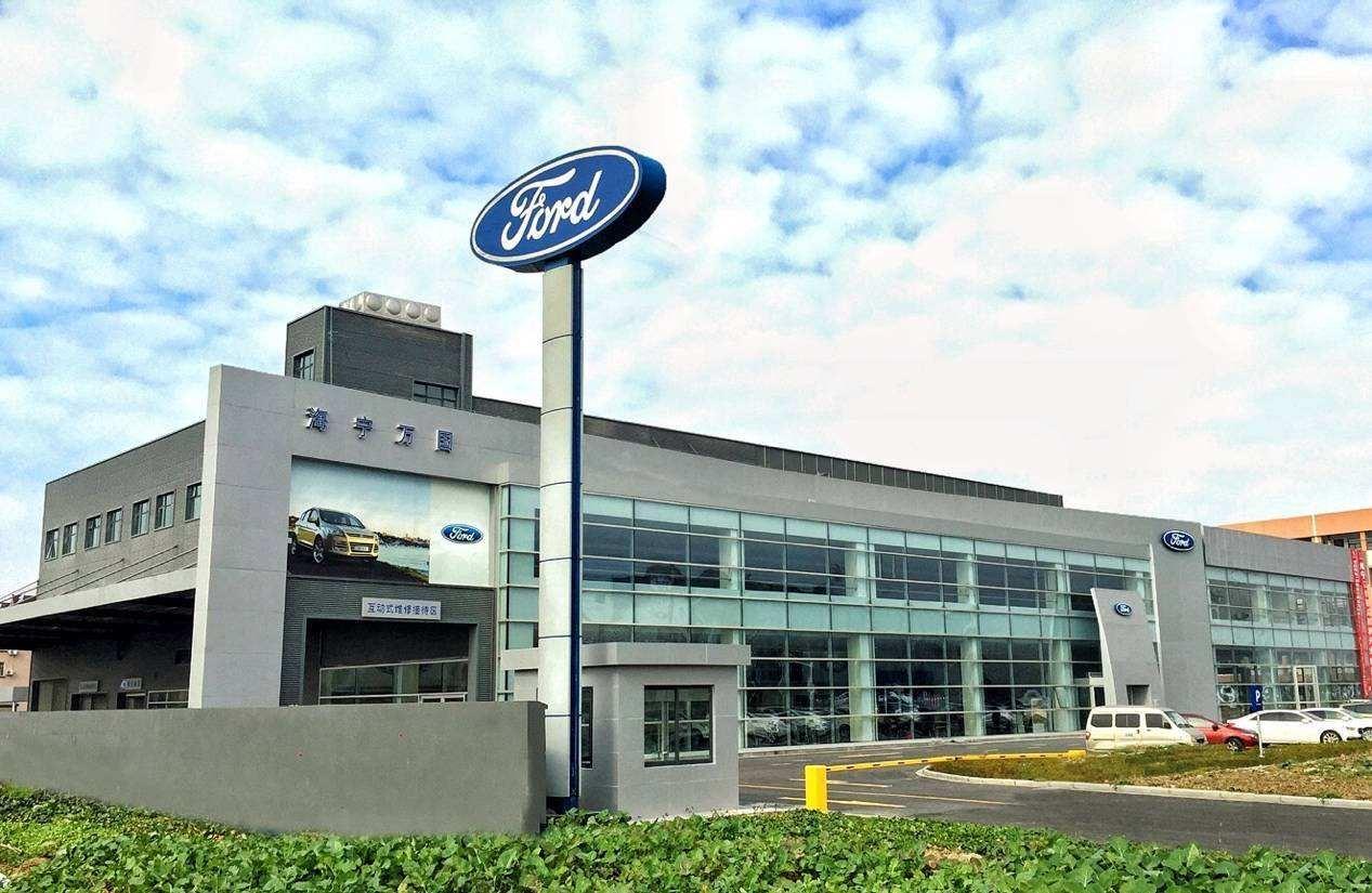 长安福特回应1.6亿罚款:坚决执行并规范销售管理 | 汽车产经