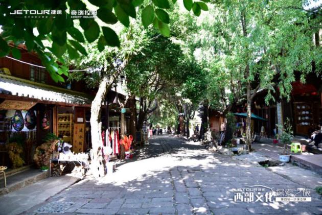 捷途西部文化探索之旅第四站:探秘沙溪古镇