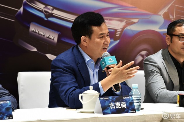 预售25万元起 广汽新能源Aion LX开启预售