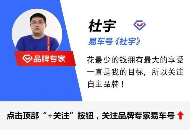 http://www.carsdodo.com/xiaoliangshuju/211509.html