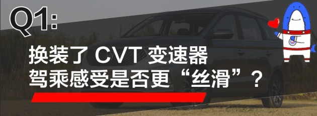 这车怎么样丨8万元的宝骏360 CVT够平顺吗?我亲自试给你看!