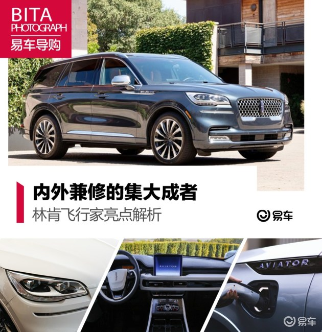 http://www.weixinrensheng.com/qichekong/1088205.html