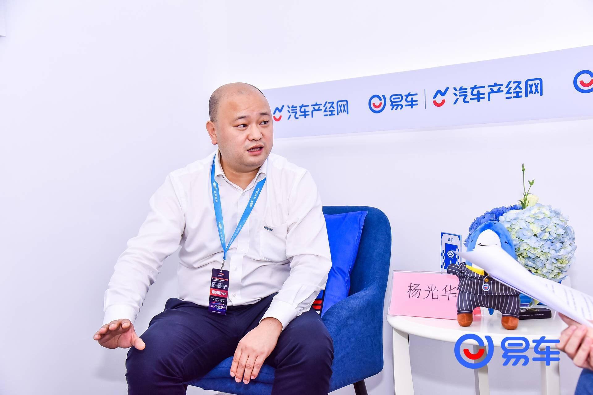 欧尚杨光华:汽车逐渐变成纯工具 品牌效应将会削弱丨汽车产经